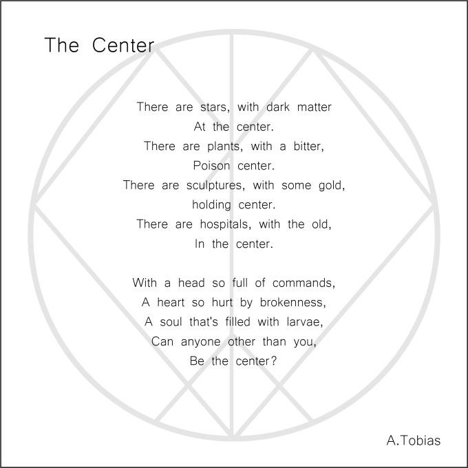 2017.12.27- The Center